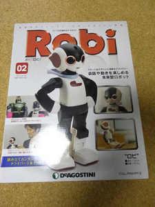 robi12.jpg