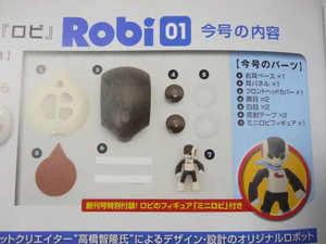 robi2.jpg